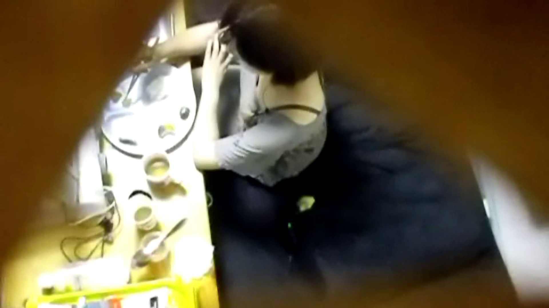 アダルトエロ動画|身内撮り!自宅内隠し撮りシリーズ Vol.05|怪盗ジョーカー