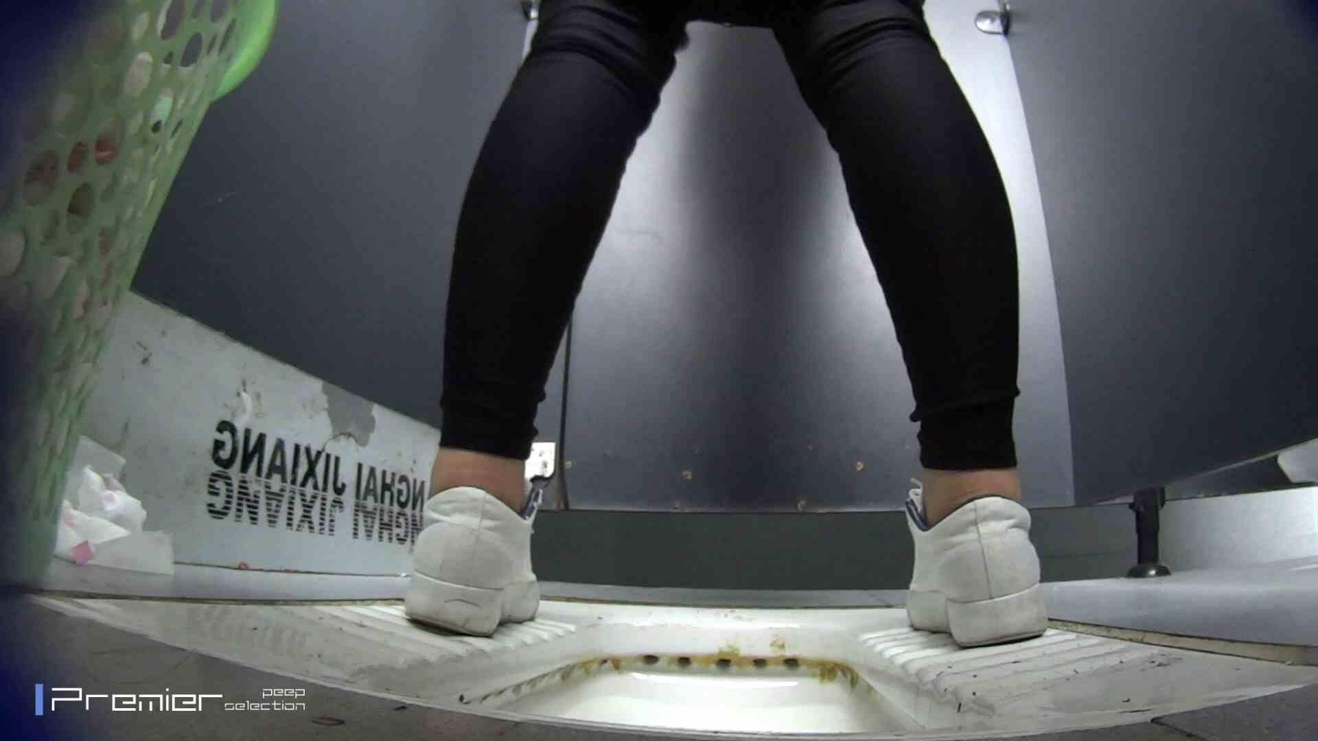 アダルトエロ動画|おまたの下から覗く顔 大学休憩時間の洗面所事情43|怪盗ジョーカー