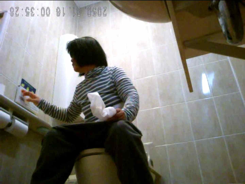 アダルトエロ動画|コンビニ洗面所盗撮 vol.027|怪盗ジョーカー