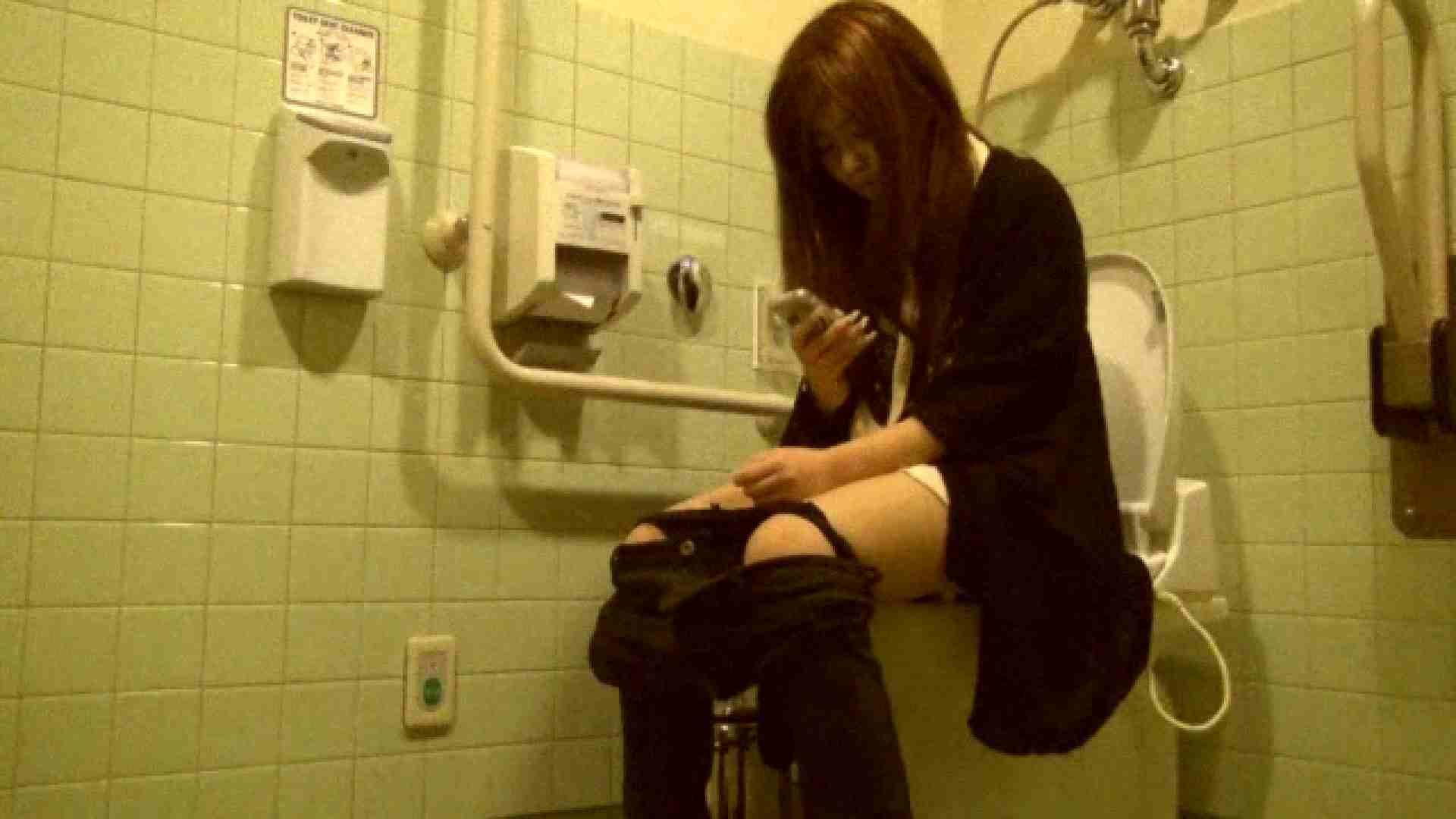 アダルトエロ動画|vol.26 【SKちゃん(洗面所)】ガールズバー店員 19歳|怪盗ジョーカー