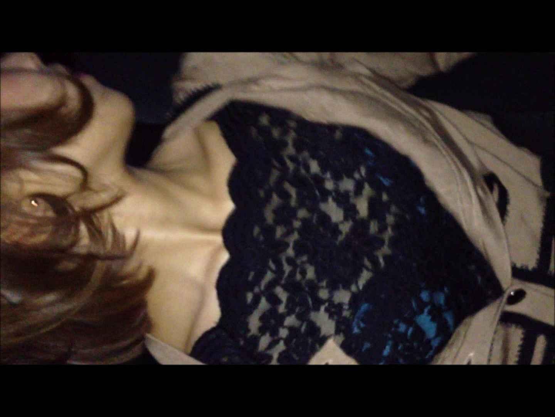 アダルトエロ動画|vol.50  【K・Rちゃん】 お金で釣った高飛車美女 1回目|怪盗ジョーカー
