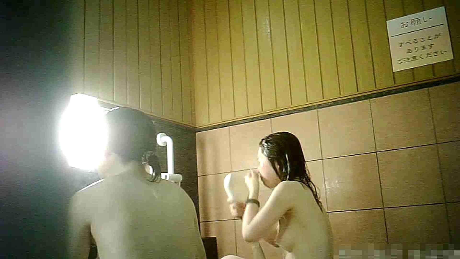 アダルトエロ動画|Vol.43 洗い場!性格の良さそうな二人組、バックショットだけじゃないですよ!|怪盗ジョーカー