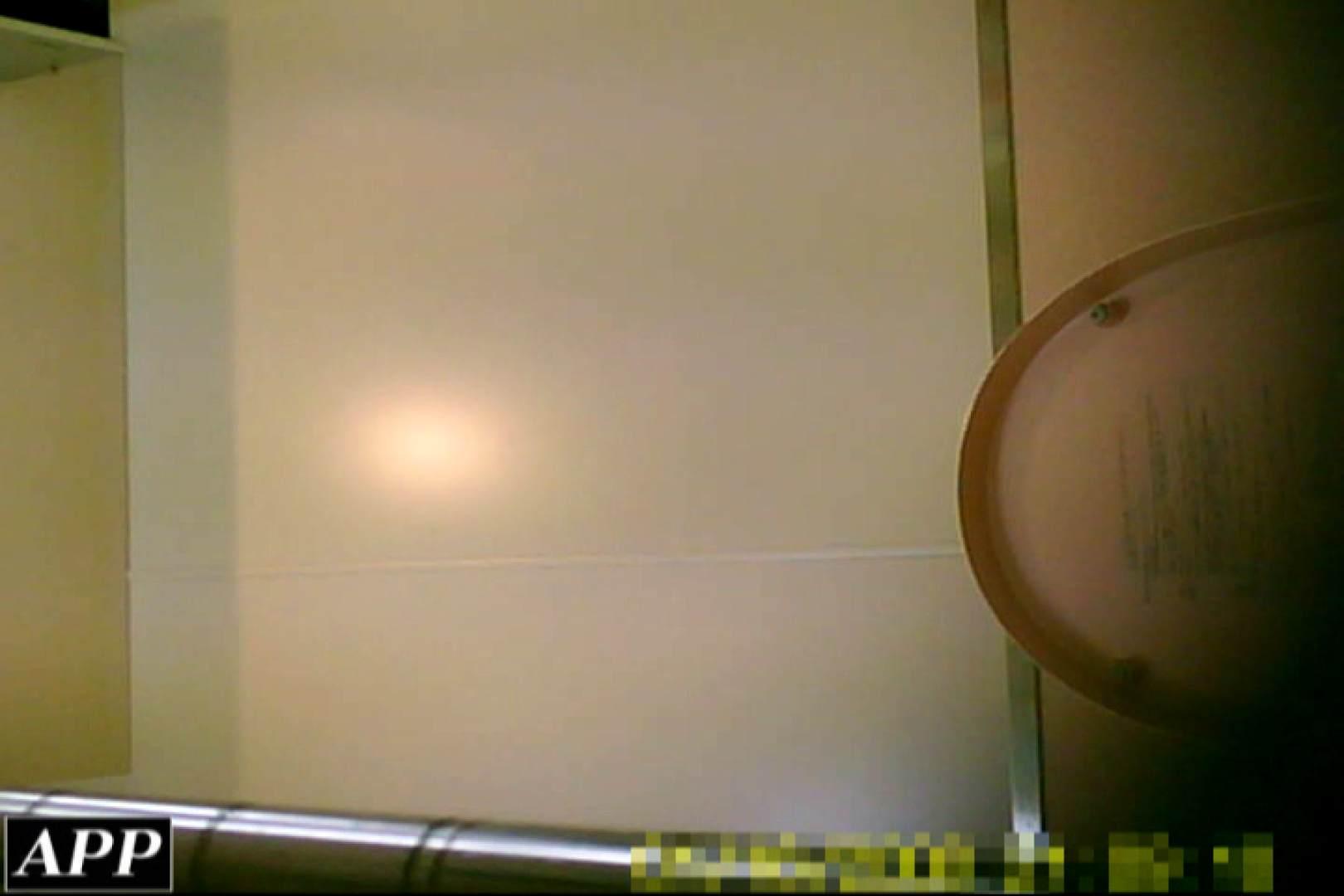 アダルトエロ動画|3視点洗面所 vol.09|怪盗ジョーカー