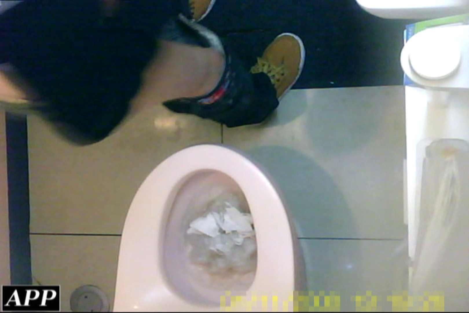 アダルトエロ動画|3視点洗面所 vol.12|怪盗ジョーカー