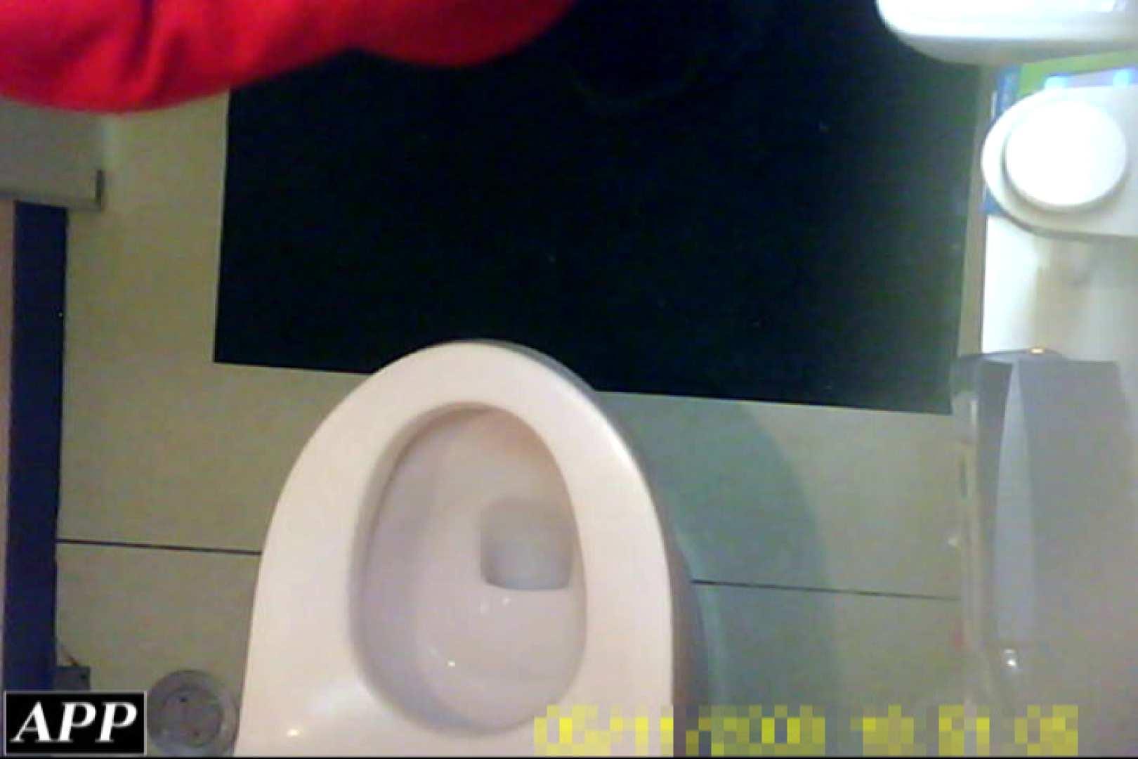 アダルトエロ動画|3視点洗面所 vol.60|怪盗ジョーカー