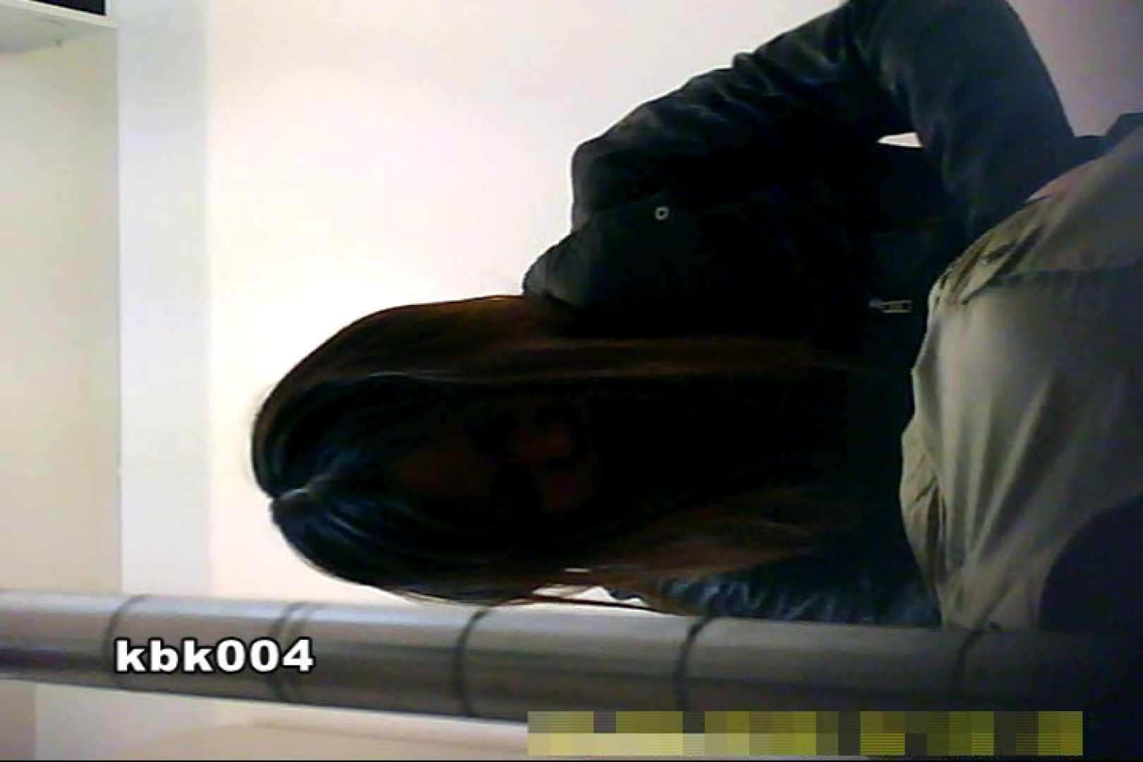 アダルトエロ動画 大切なことなので違う角度から2度眺めてみた vol.004 怪盗ジョーカー