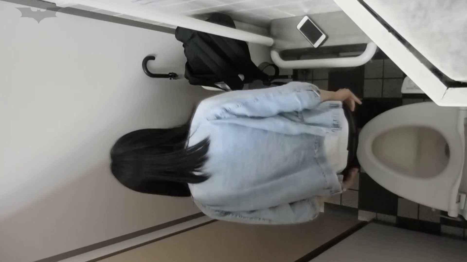 アダルトエロ動画 化粧室絵巻 駅舎編 VOL.19 怪盗ジョーカー
