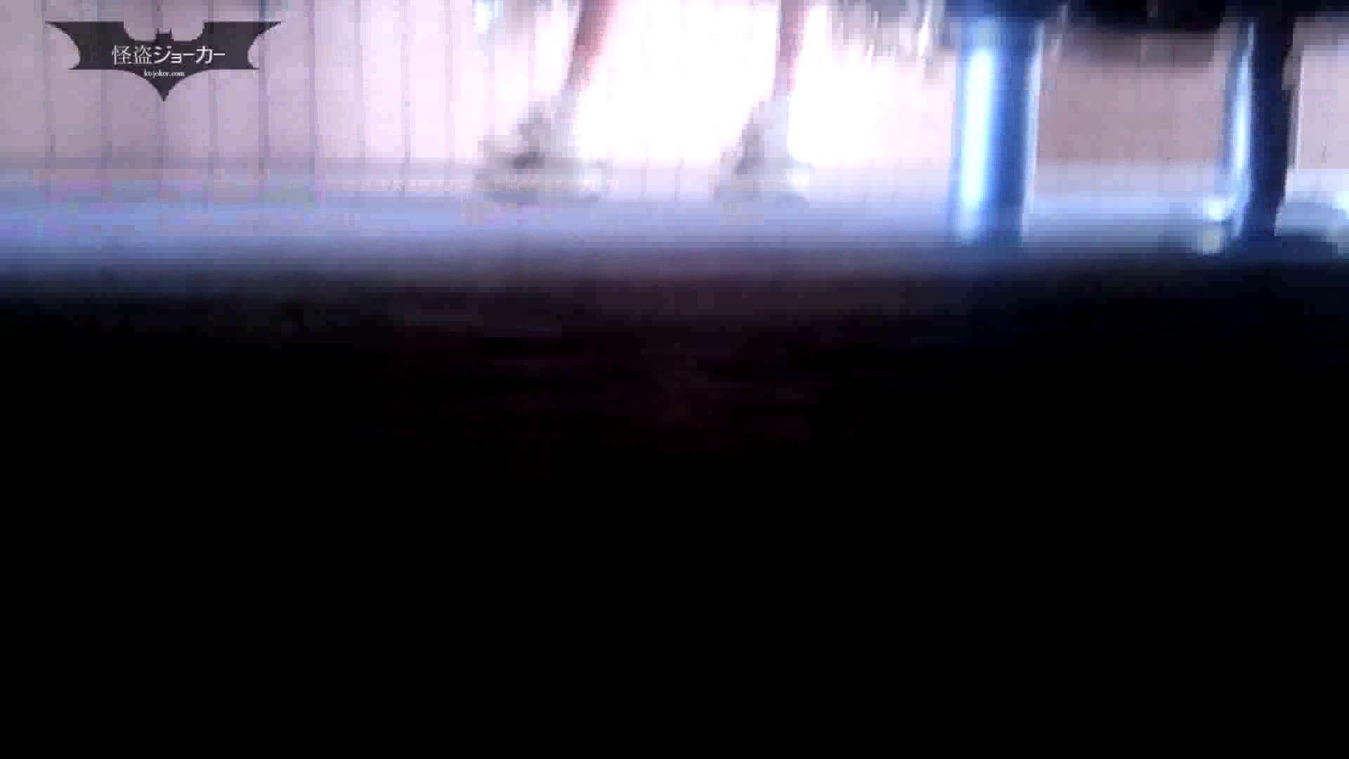 アダルトエロ動画|化粧室絵巻 番外編 VOL.19|怪盗ジョーカー