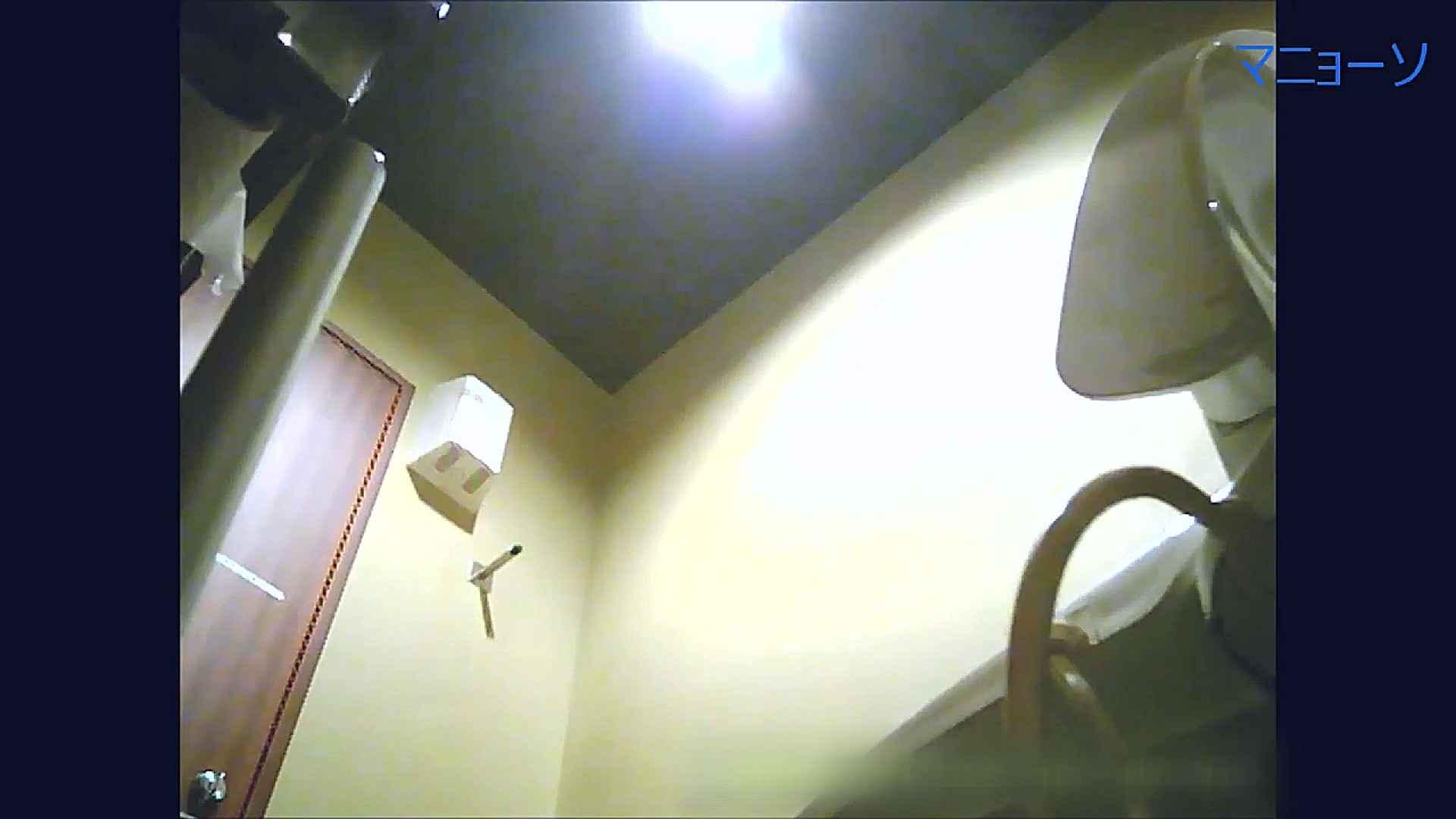 アダルトエロ動画 トイレでひと肌脱いでもらいました (JD編)Vol.07 怪盗ジョーカー