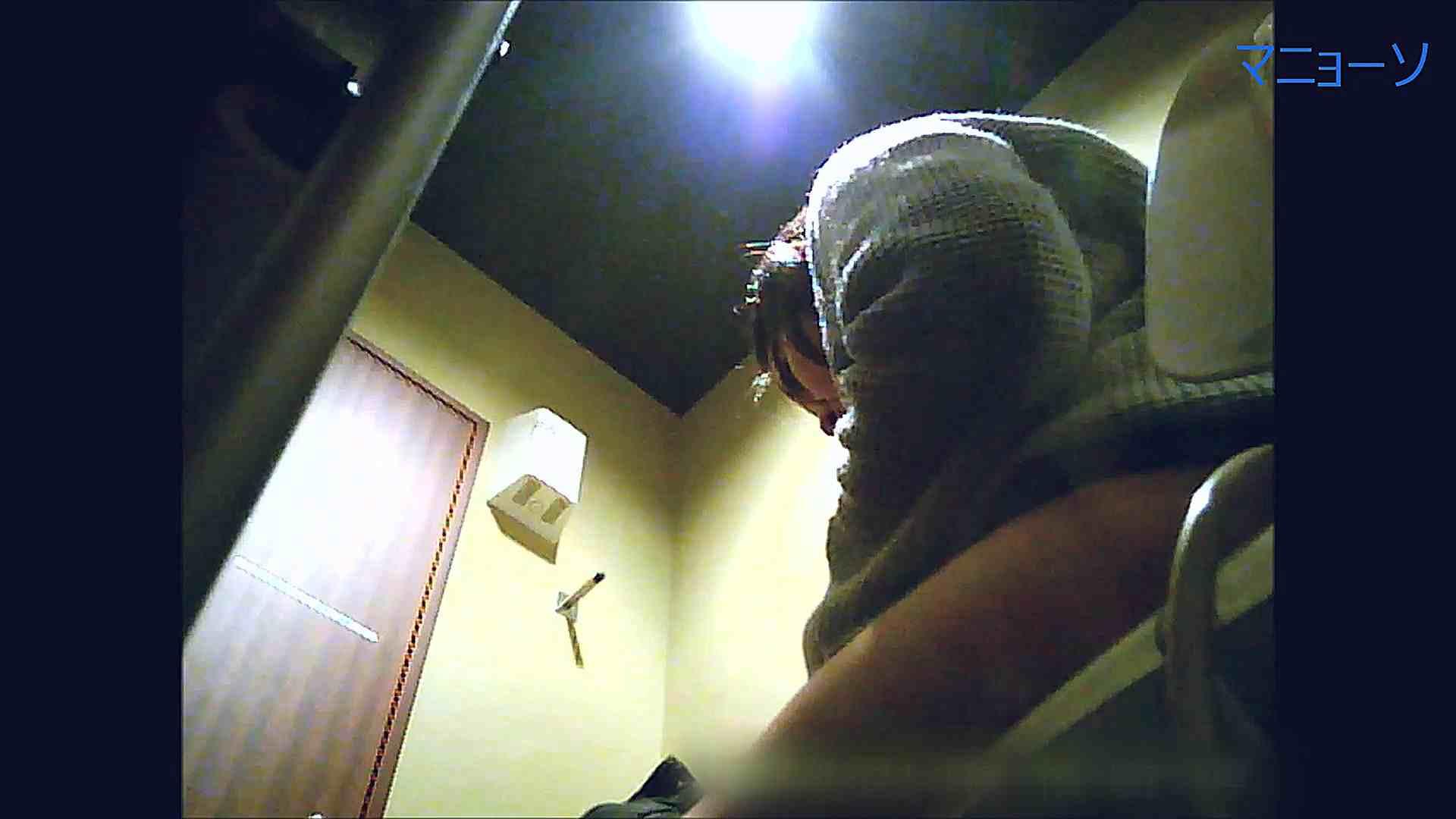 アダルトエロ動画 トイレでひと肌脱いでもらいました (OL編)Vol.14 怪盗ジョーカー