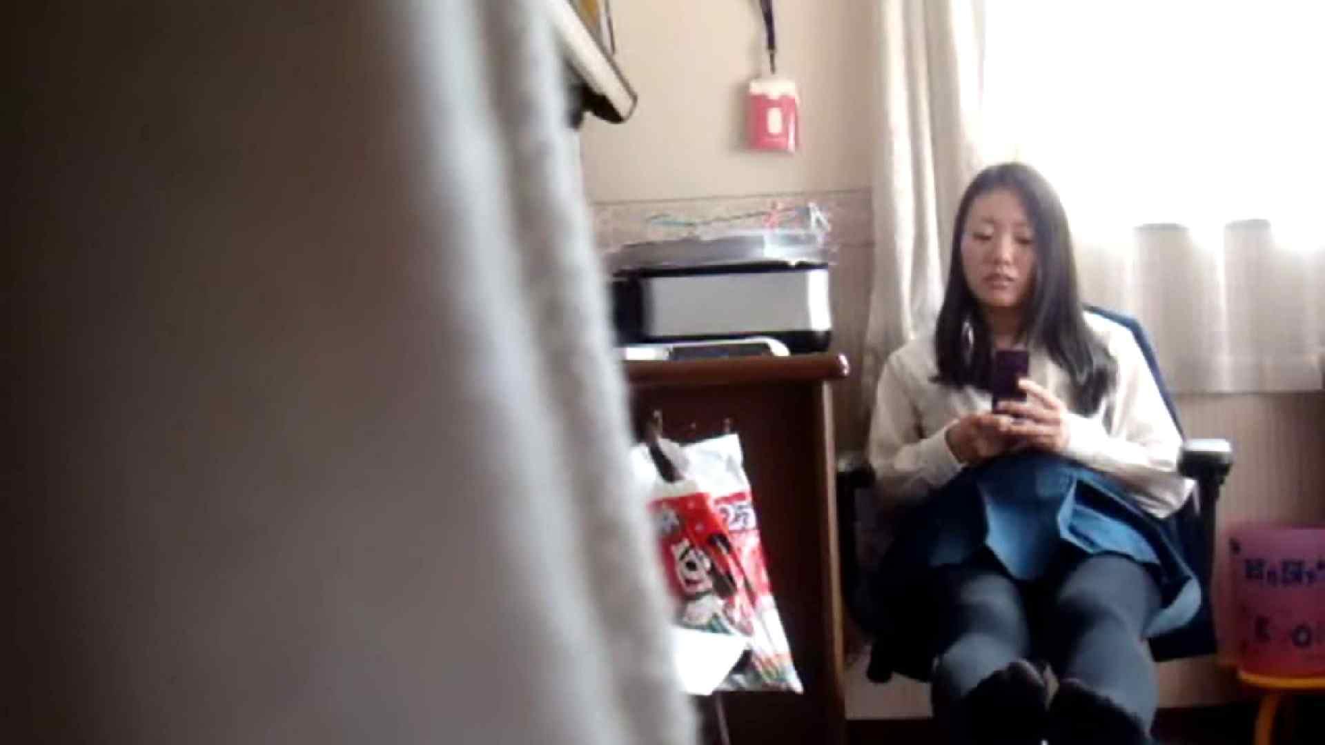 アダルトエロ動画|vol.4 まどかの帰宅後の部屋、ベッドで何かが始まります。|怪盗ジョーカー