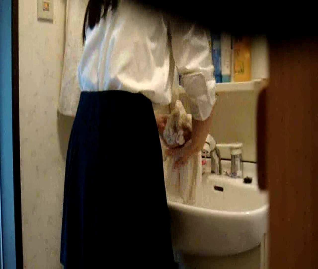 アダルトエロ動画|vol.5 まどかが帰宅後の洗顔後にブラを洗ってます。|怪盗ジョーカー