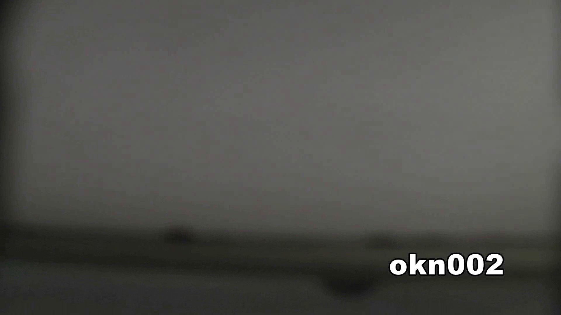 アダルトエロ動画|下からノゾム vol.002 観察しやすい角度|怪盗ジョーカー
