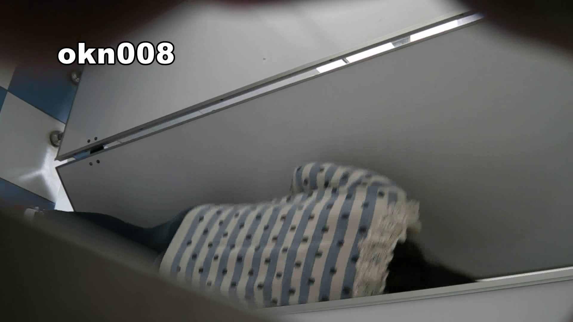 アダルトエロ動画|下からノゾム vol.008 ジュワっとにじむティッシュ|怪盗ジョーカー