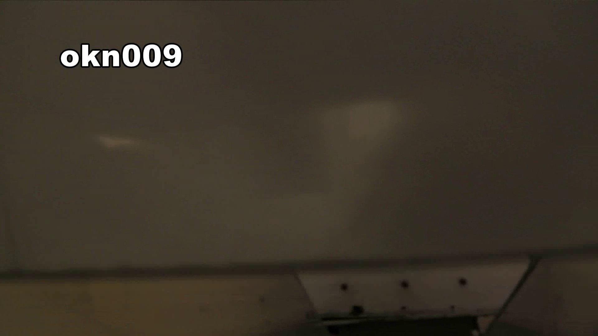 アダルトエロ動画|下からノゾム vol.009 リキンでモリアガった割にヒョロ|怪盗ジョーカー