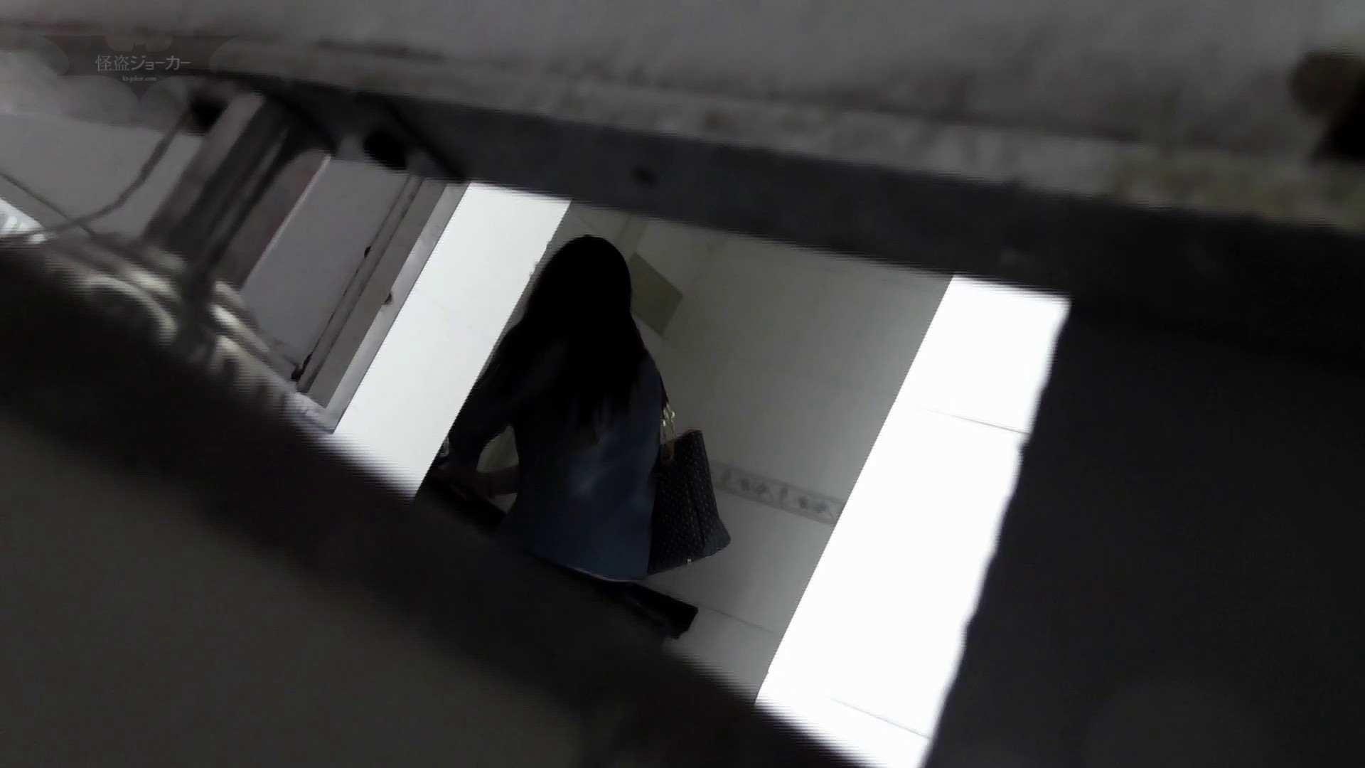 アダルトエロ動画|下からノゾム vol.030 びしょびしょの連続、お尻半分濡れるほど、|怪盗ジョーカー
