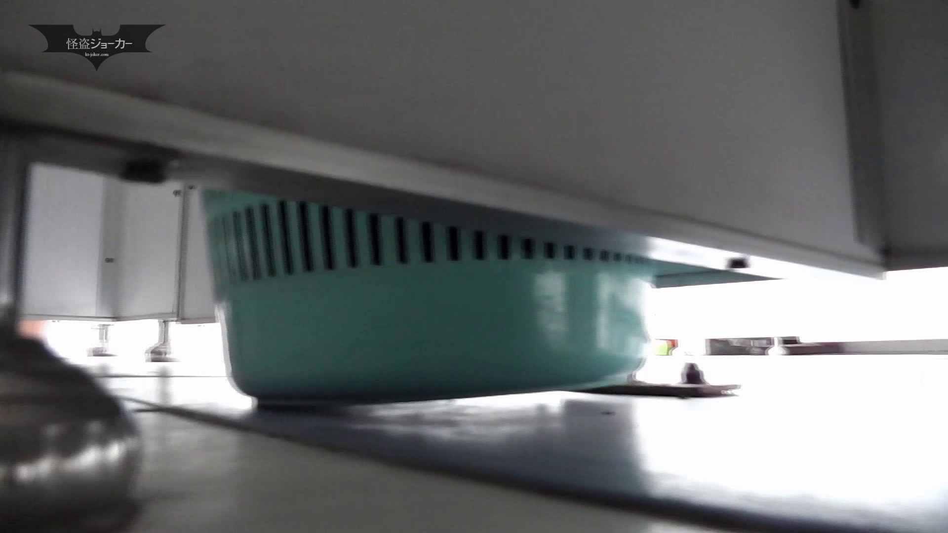 アダルトエロ動画|下からノゾム vol.032 走って追跡、そして、カメラ見られ大ピンチ|怪盗ジョーカー