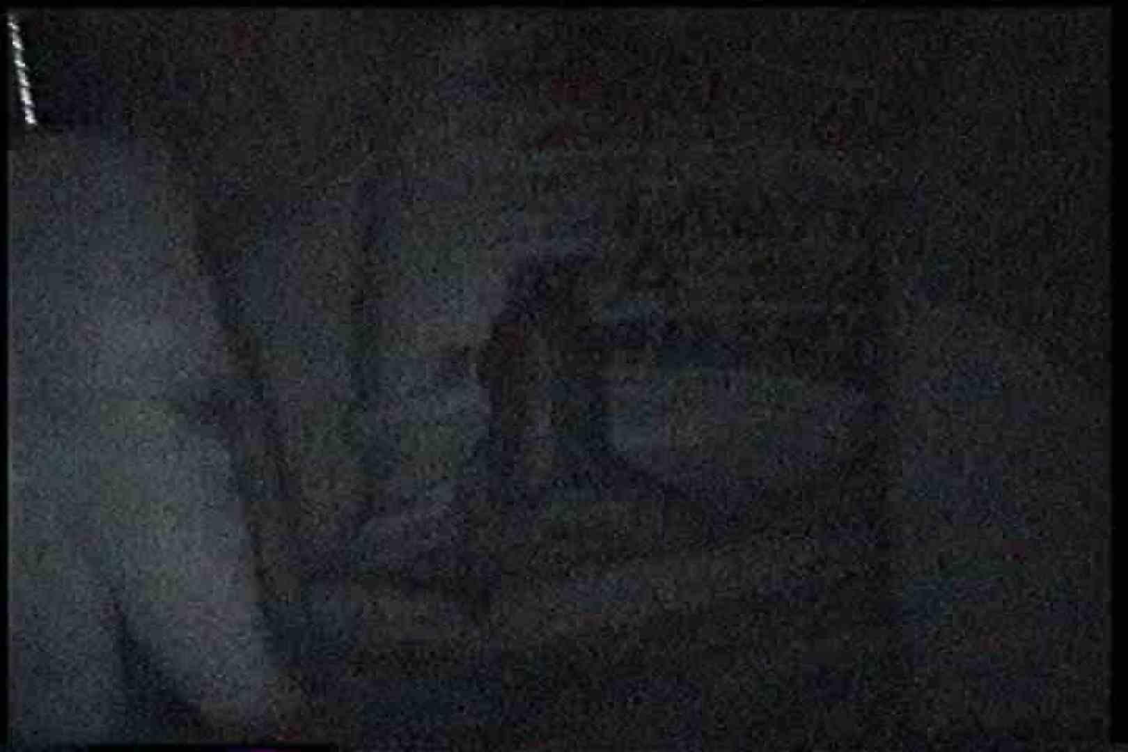 アダルトエロ動画|「充血監督」さんの深夜の運動会!! vol.168|怪盗ジョーカー