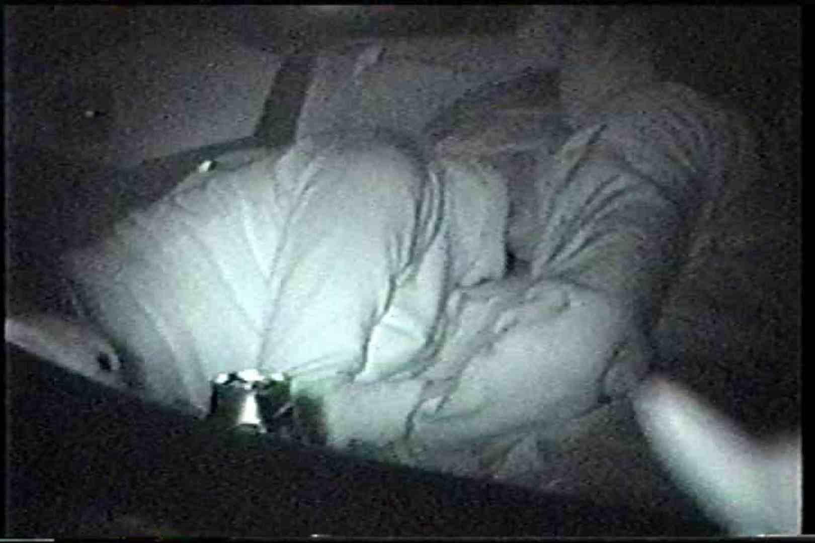 アダルトエロ動画|「充血監督」さんの深夜の運動会!! vol.224|怪盗ジョーカー