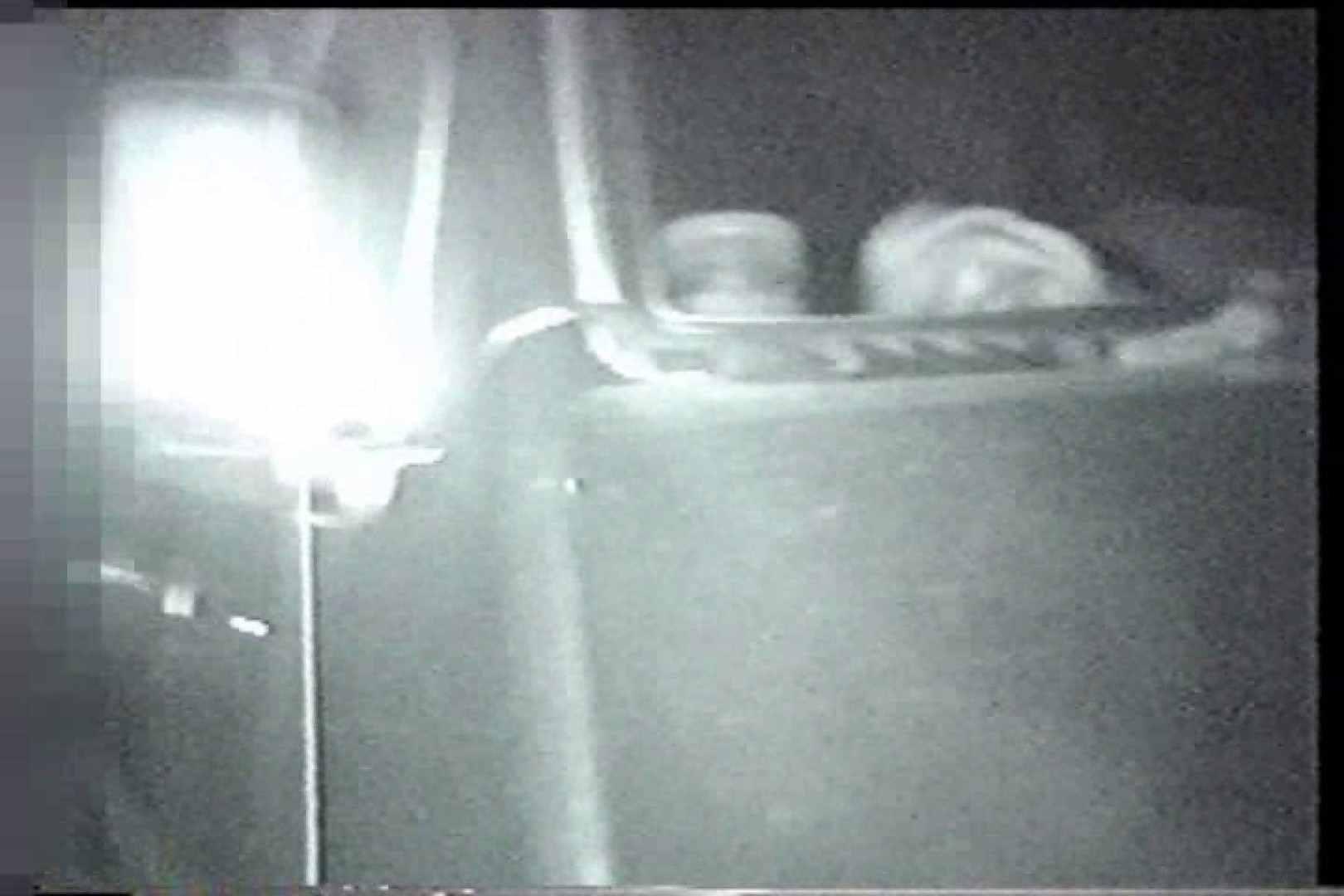 アダルトエロ動画|「充血監督」さんの深夜の運動会!! vol.238|怪盗ジョーカー