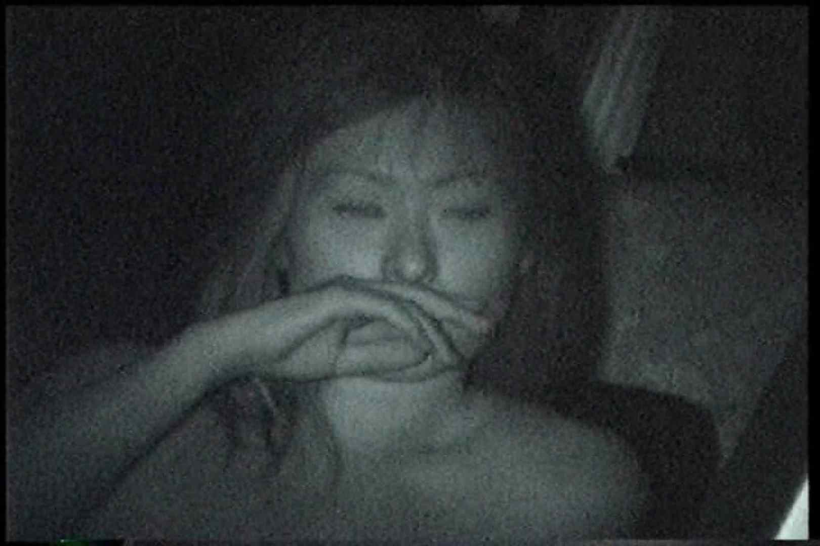 アダルトエロ動画 「充血監督」さんの深夜の運動会!! vol.248 怪盗ジョーカー