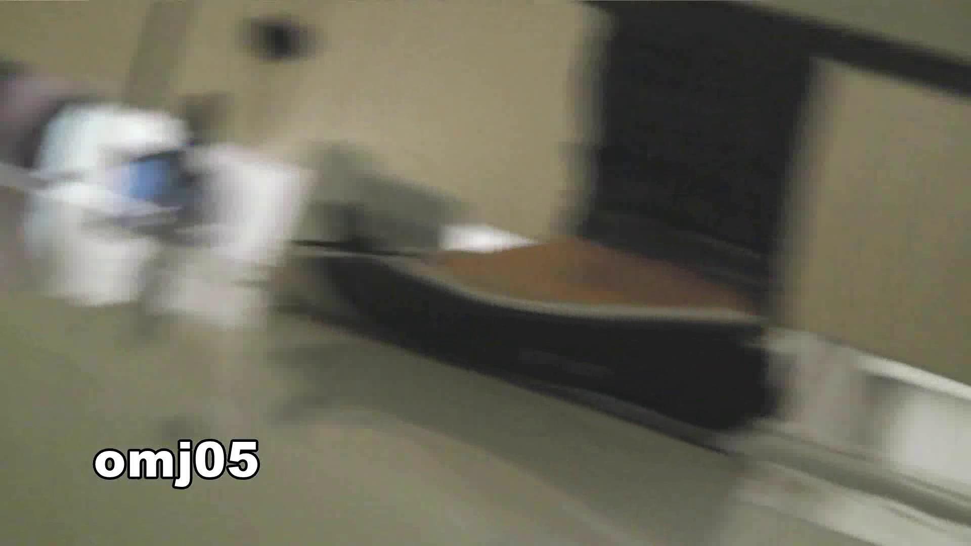 アダルトエロ動画|お市さんの「お尻丸出しジャンボリー」 No.5 ∑(゚Д゚)ヒェ~ッ!壁ドン!!|怪盗ジョーカー