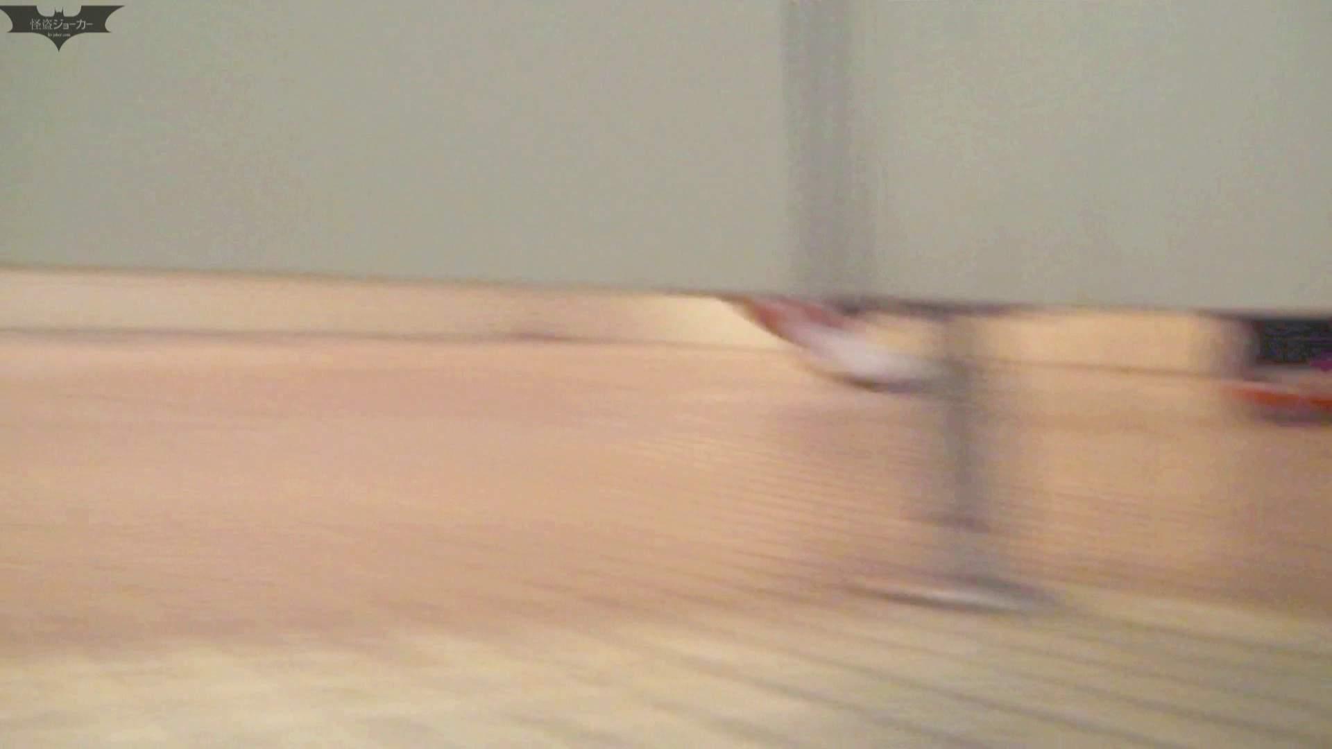 アダルトエロ動画|マンコ丸見え!第三体育館潜入撮File005 お願い入ってきて!!|怪盗ジョーカー