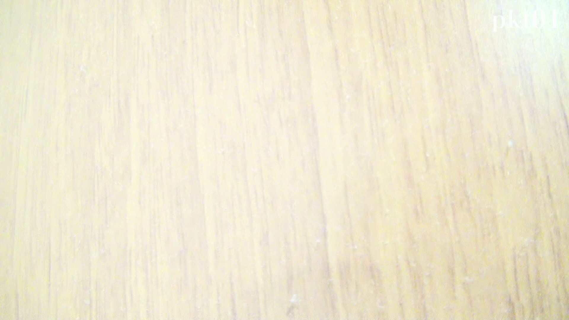 アダルトエロ動画|空爆特攻隊!No1 ハイビジョン|怪盗ジョーカー