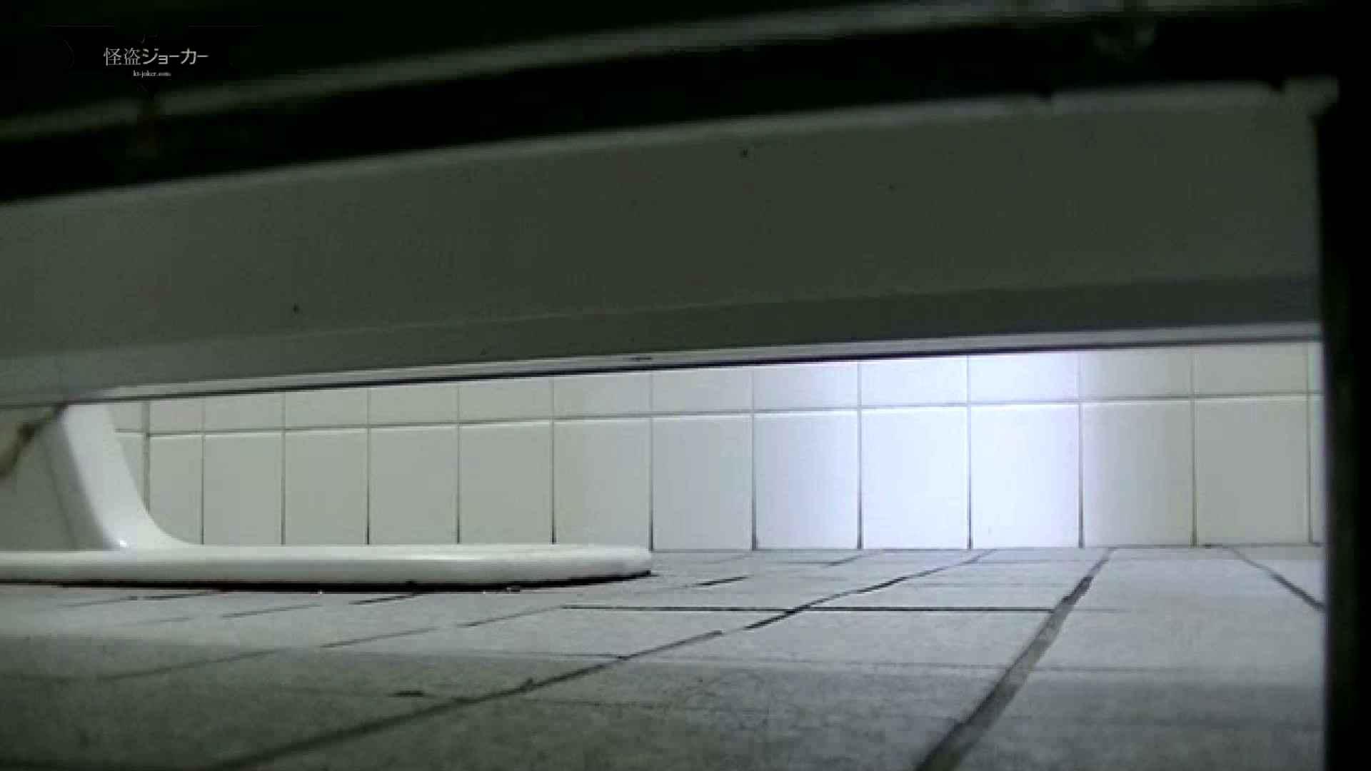 アダルトエロ動画|夏の思い出浜辺トイレ盗撮Vol.11 超若いギャル|怪盗ジョーカー