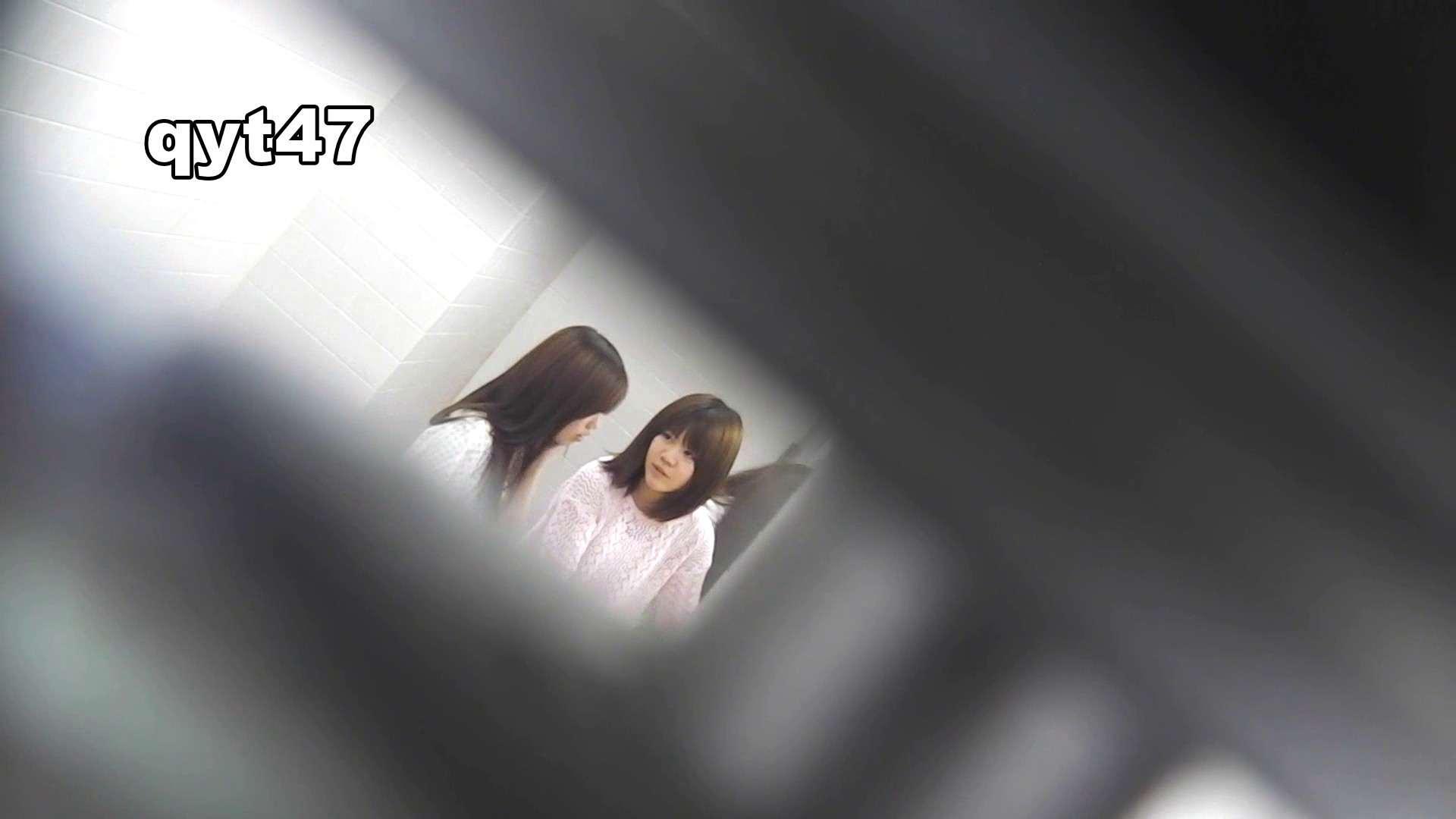 アダルトエロ動画|お銀さんの「洗面所突入レポート!!」 vol.47 (⌒-⌒)キラッ♪|怪盗ジョーカー