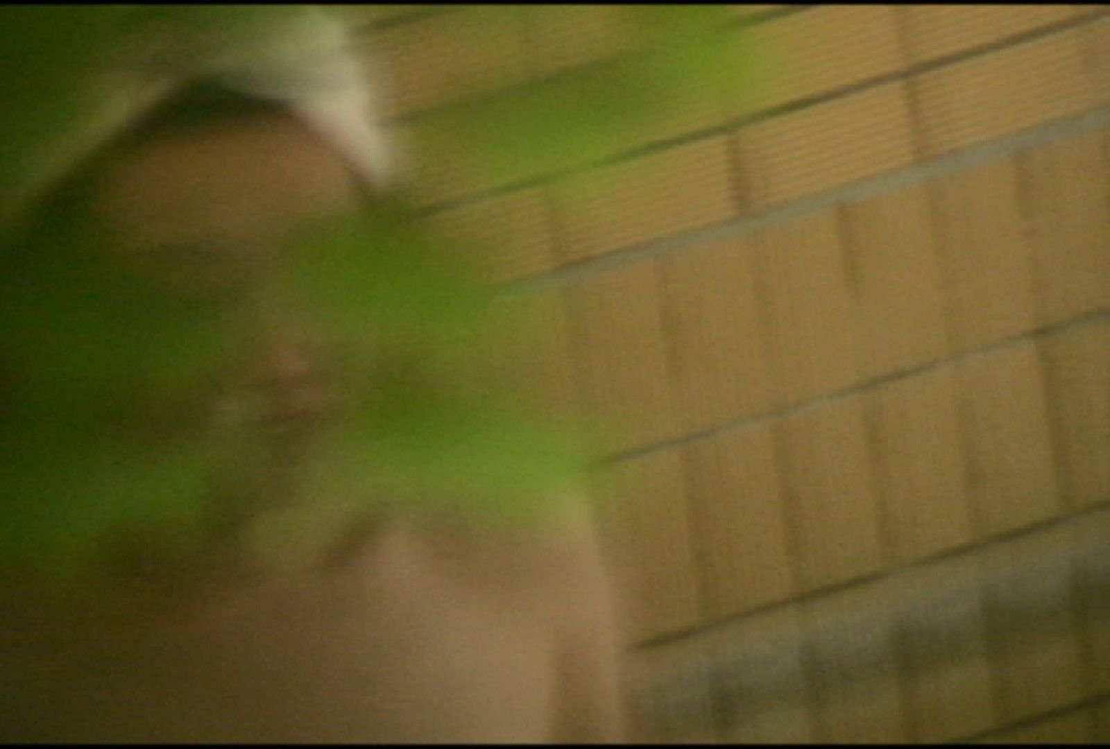 アダルトエロ動画|No.5 イイ笑顔ですねぇ、もう少しで割れ目さん見えたのに・・・|怪盗ジョーカー