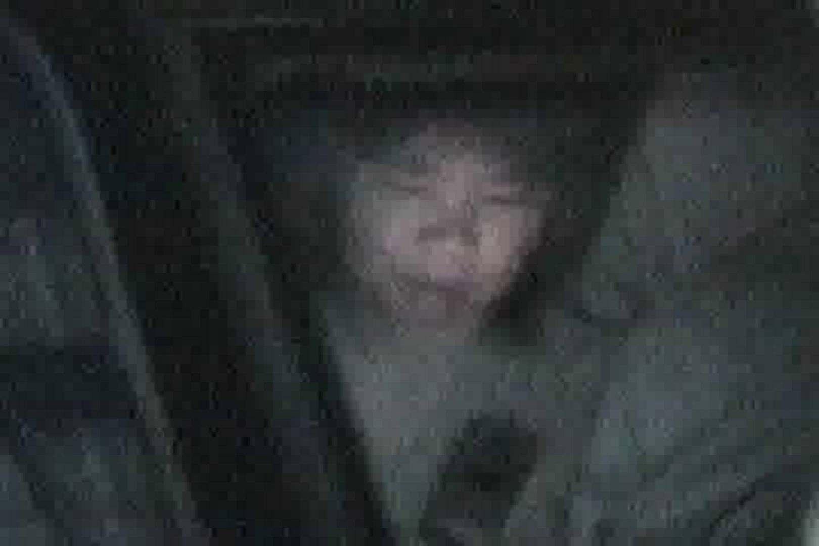 アダルトエロ動画|「充血監督」さんの深夜の運動会!! vol.009|怪盗ジョーカー