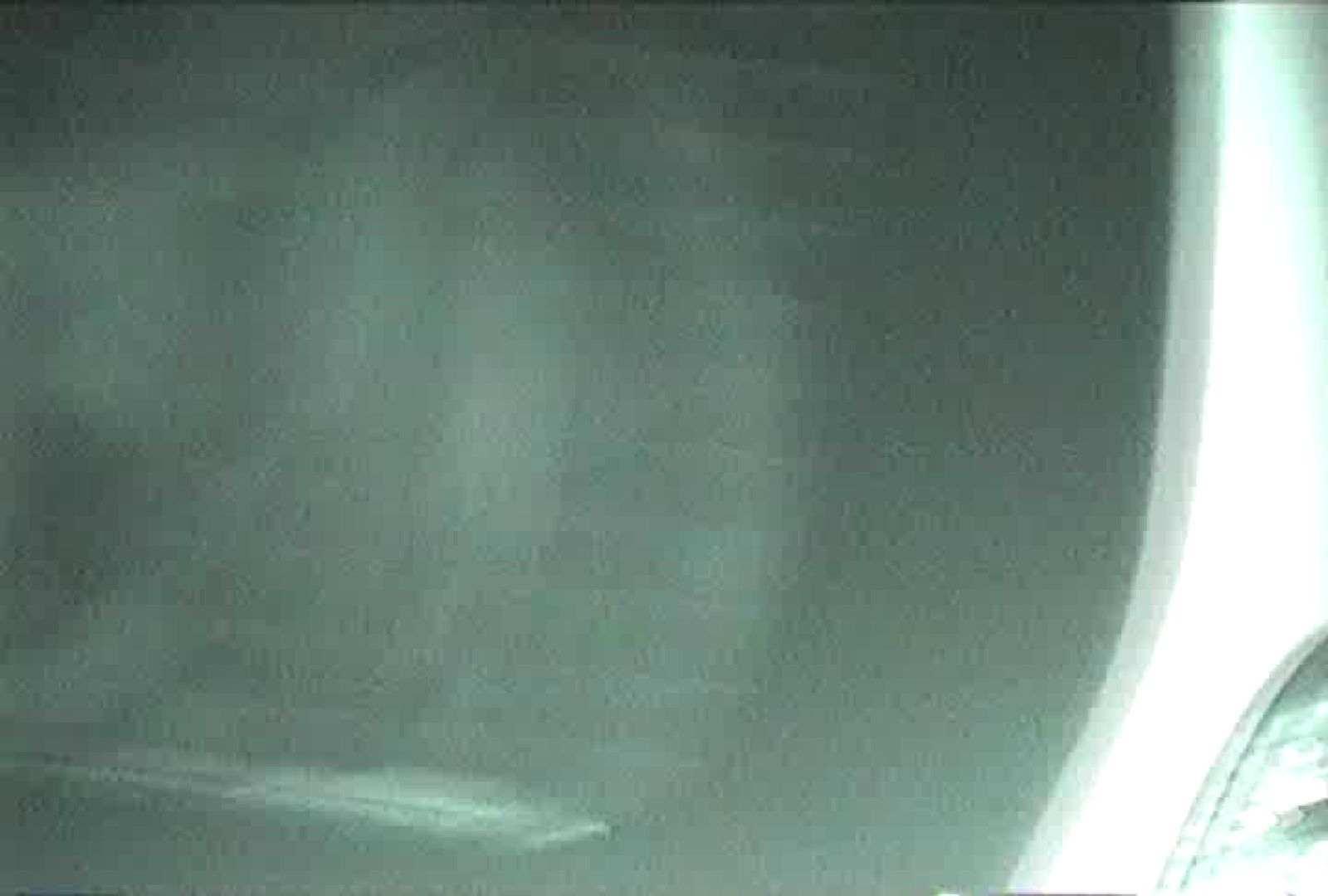 アダルトエロ動画 「充血監督」さんの深夜の運動会!! vol.087 怪盗ジョーカー