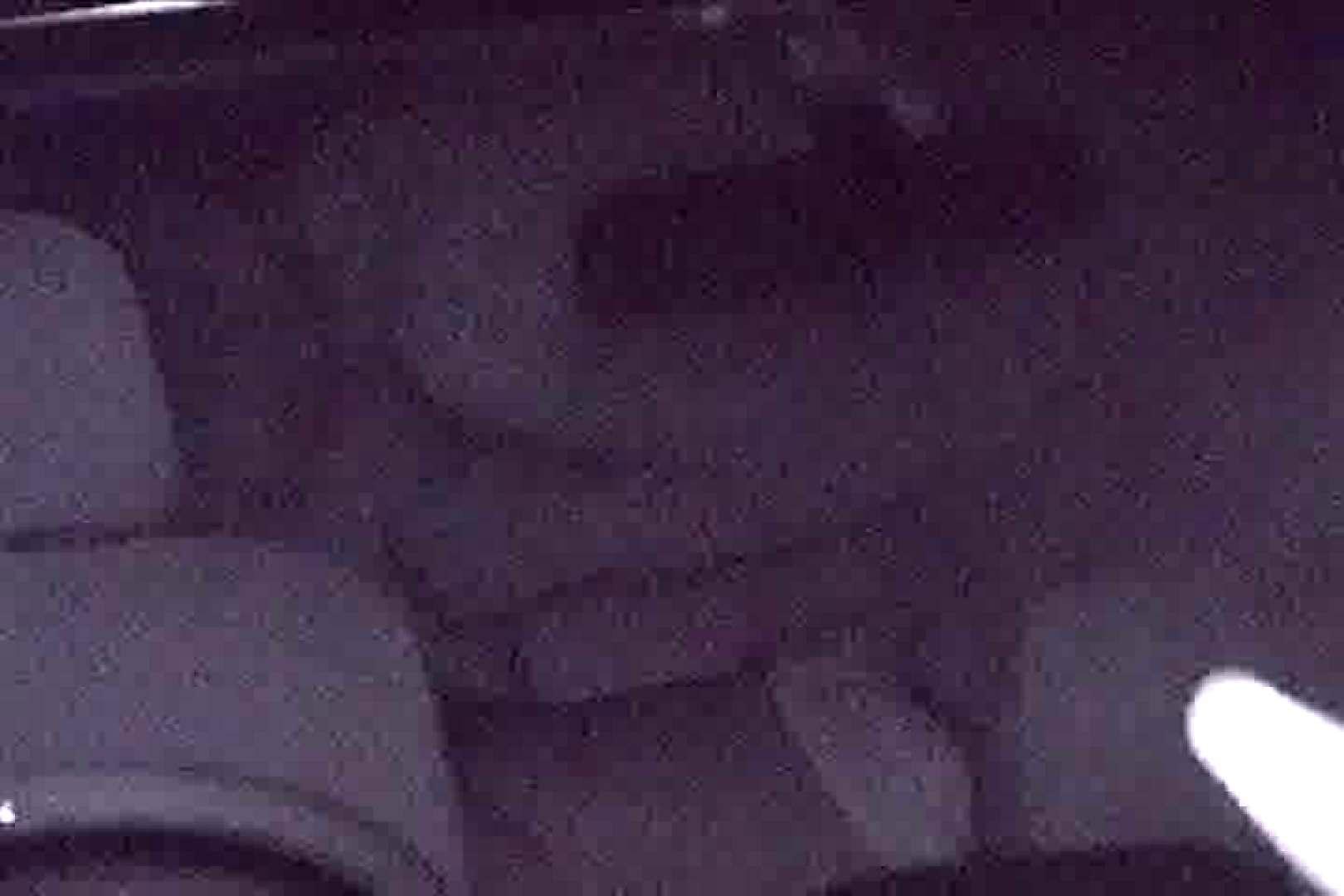 アダルトエロ動画|「充血監督」さんの深夜の運動会!! vol.117|怪盗ジョーカー