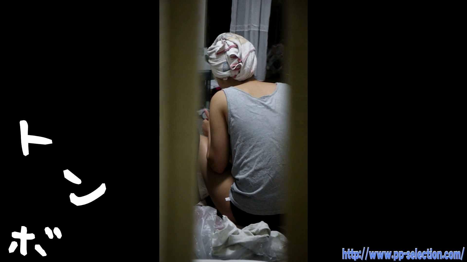 アダルトエロ動画|美女達の私生活に潜入!一人暮らし女子大生禁断の裸(腋フェチ必見)!!|怪盗ジョーカー