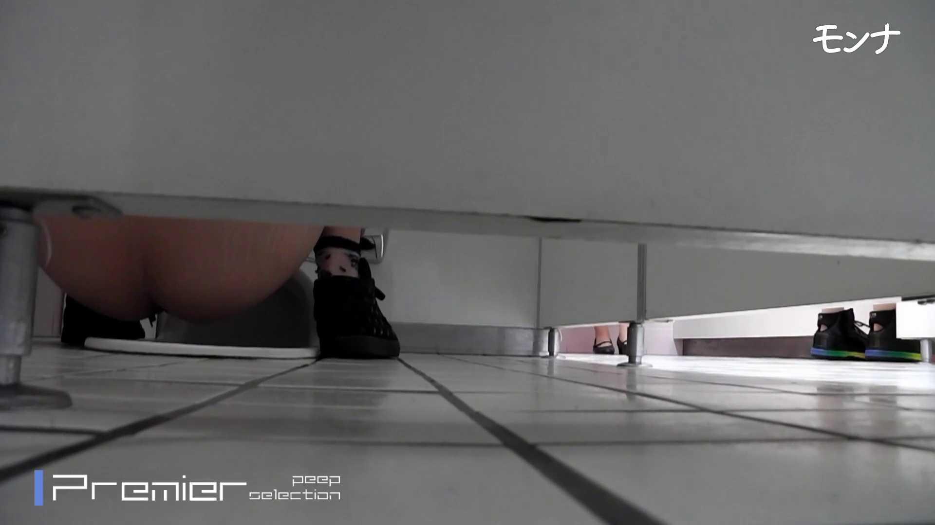 アダルトエロ動画|美しい日本の未来 No.87|怪盗ジョーカー