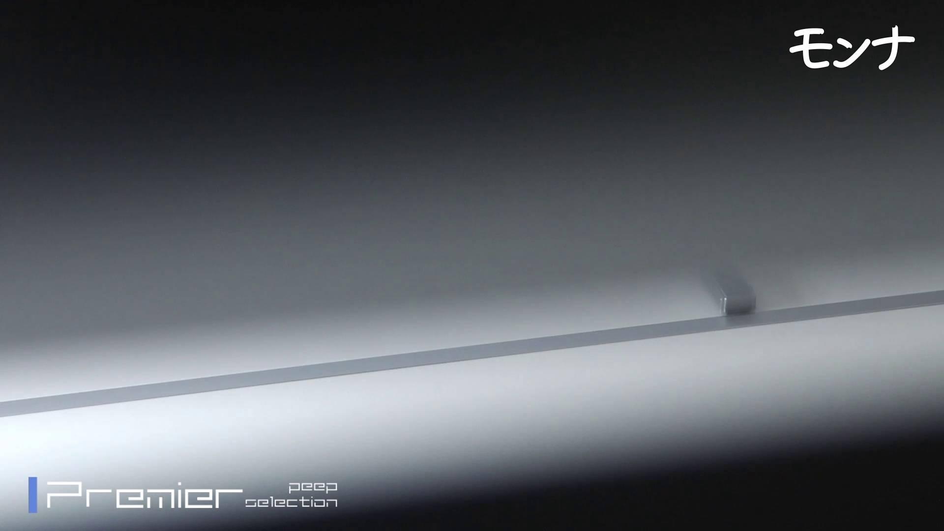 アダルトエロ動画|美しい日本の未来 No.89 秋到来!この笑顔に癒されてください。|怪盗ジョーカー