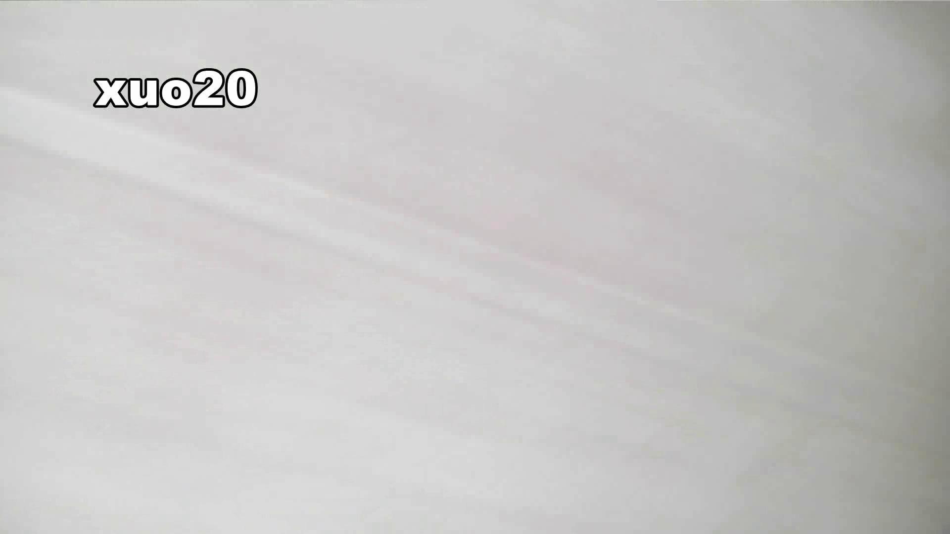 アダルトエロ動画 阿国ちゃんの「和式洋式七変化」No.20 ジョーカーチックな方&指を沿わせる方 怪盗ジョーカー