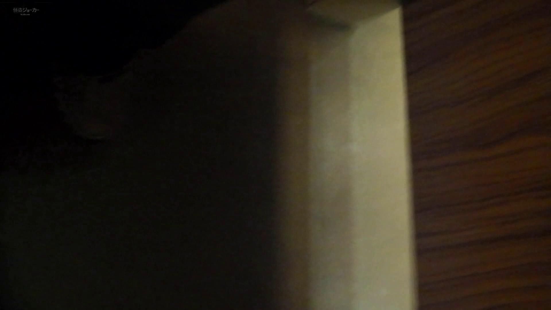 アダルトエロ動画|和式洋式七変化 Vol.28 綺麗に撮れました。(ー_ー)!!|怪盗ジョーカー
