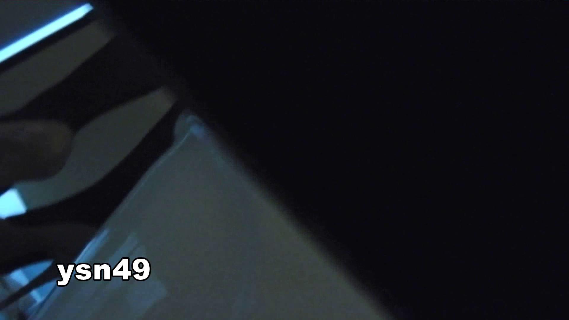 アダルトエロ動画|世界の射窓から vol.49 Hello|怪盗ジョーカー