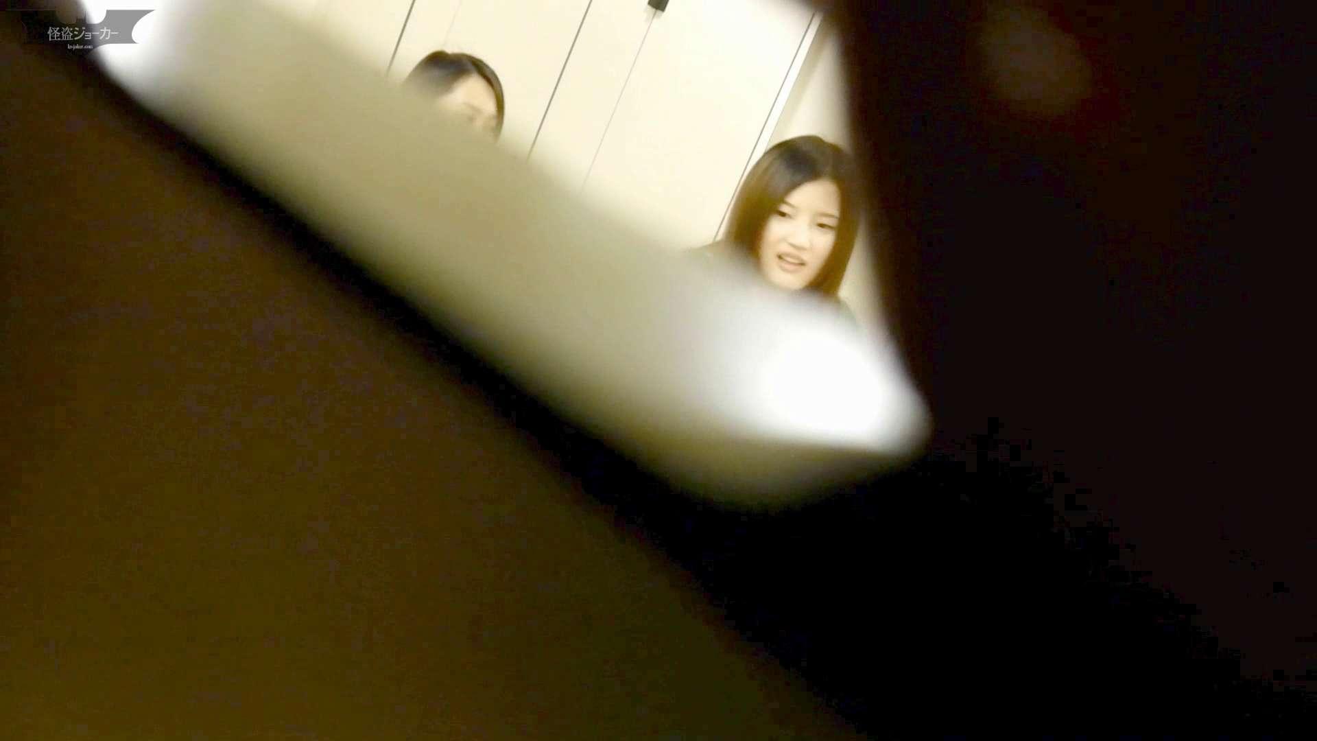 アダルトエロ動画|新世界の射窓 No58 機種変更?明るくなった!!|怪盗ジョーカー