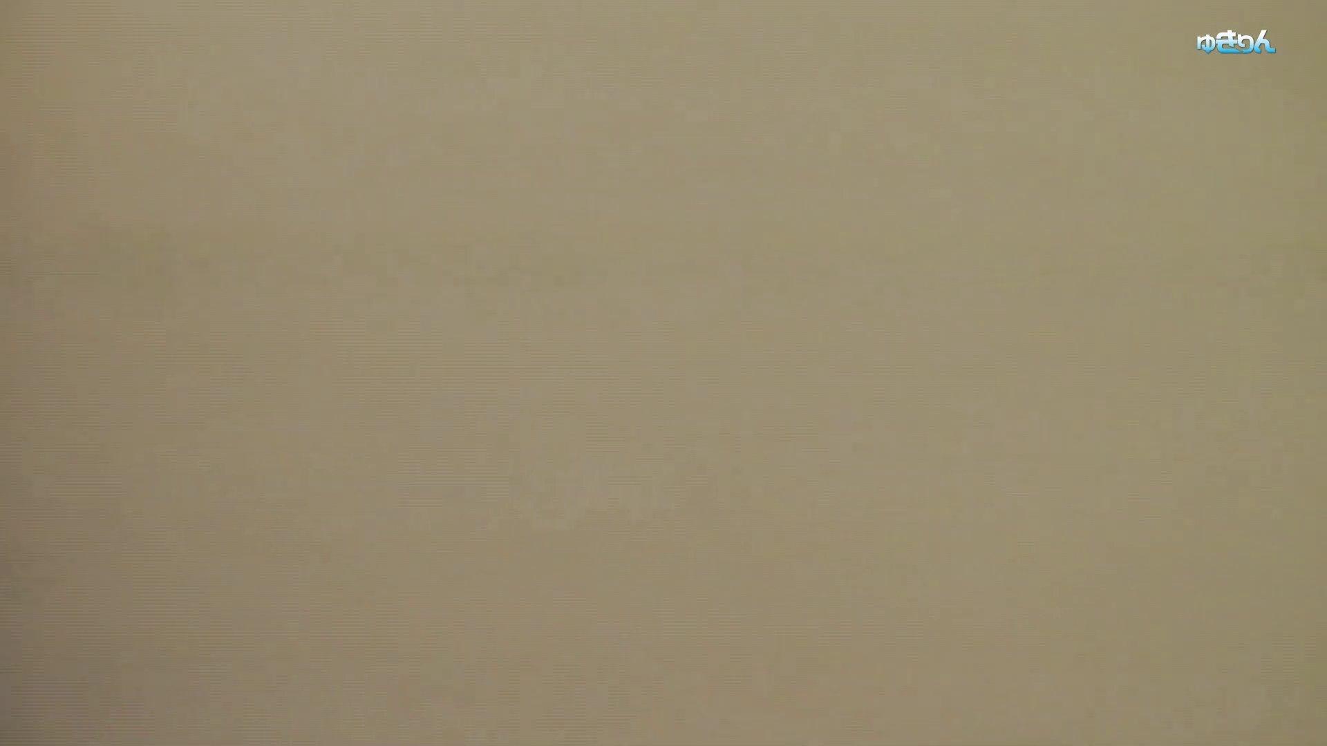 アダルトエロ動画|新世界の射窓 No84 広末涼子似の子をキャッチ!!ヒョウ柄の・・・・注目|怪盗ジョーカー