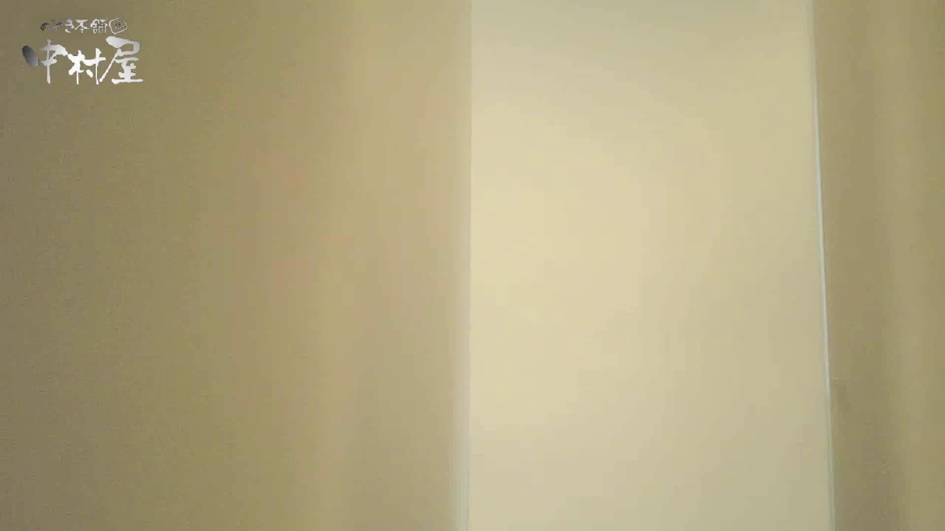 【某有名大学女性洗面所】有名大学女性洗面所 vol.41 素敵なオシリとお顔がいっぱい。抜き過ぎ注意報!