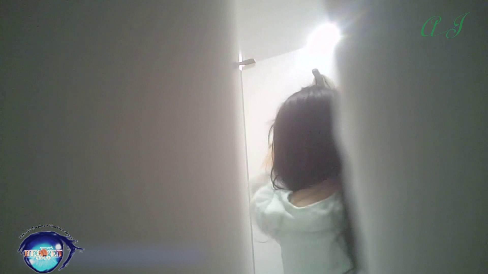 有名大学女性洗面所 vol.71 美女学生さんの潜入盗撮!前編