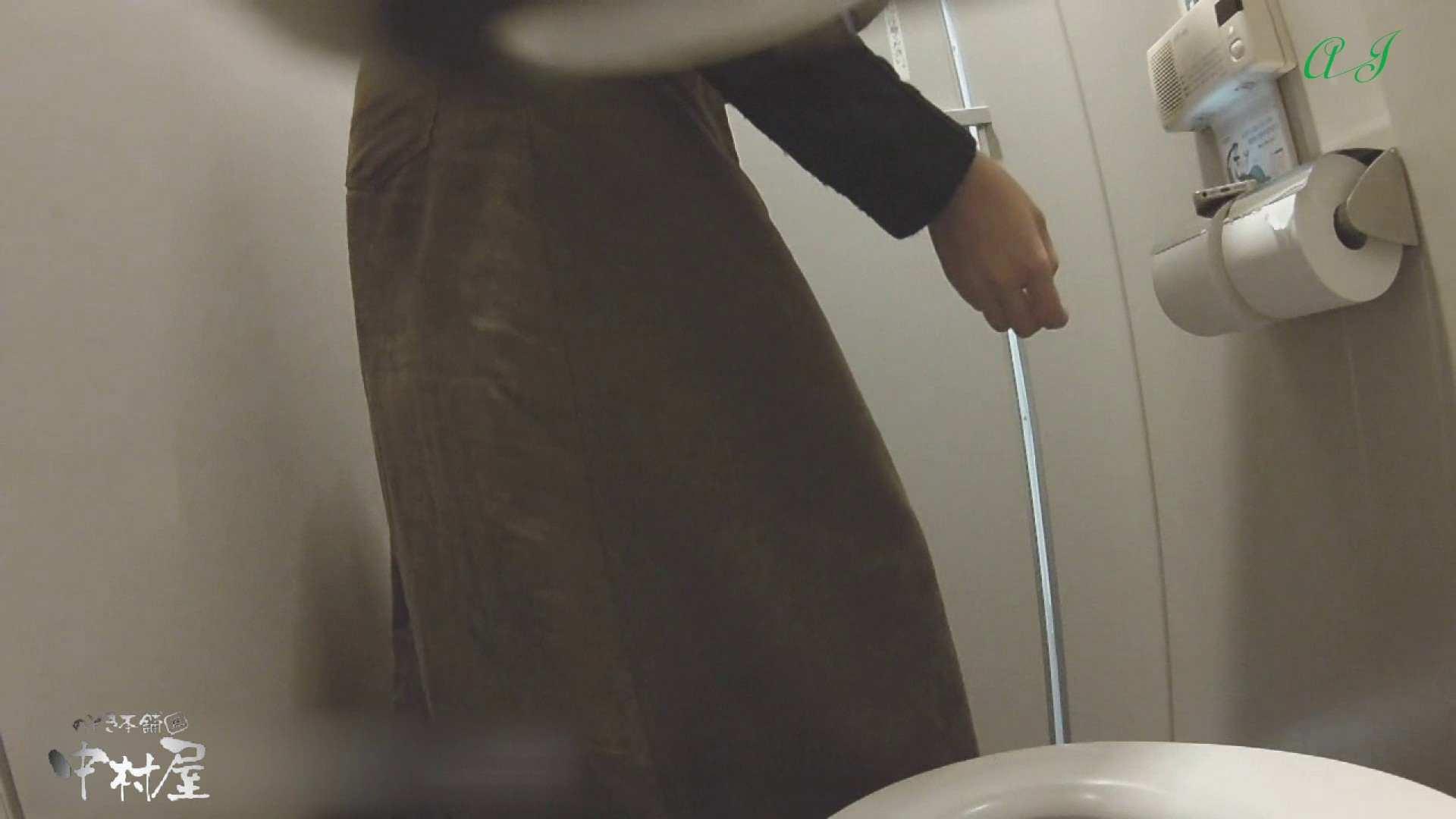 アダルトエロ動画|有名大学女性洗面所 vol.78 美女勢揃い 後編|のぞき本舗 中村屋