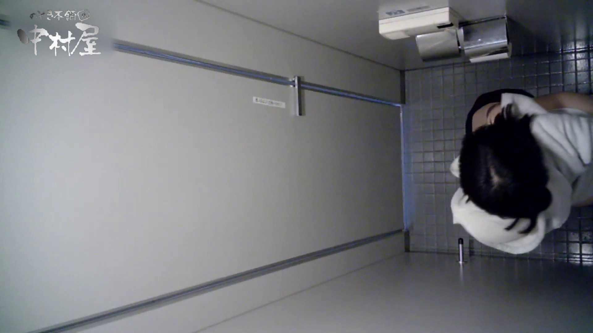 有名大学女性洗面所 vol.55 シャワー付きトイレならぬカメラ付きトイレです。