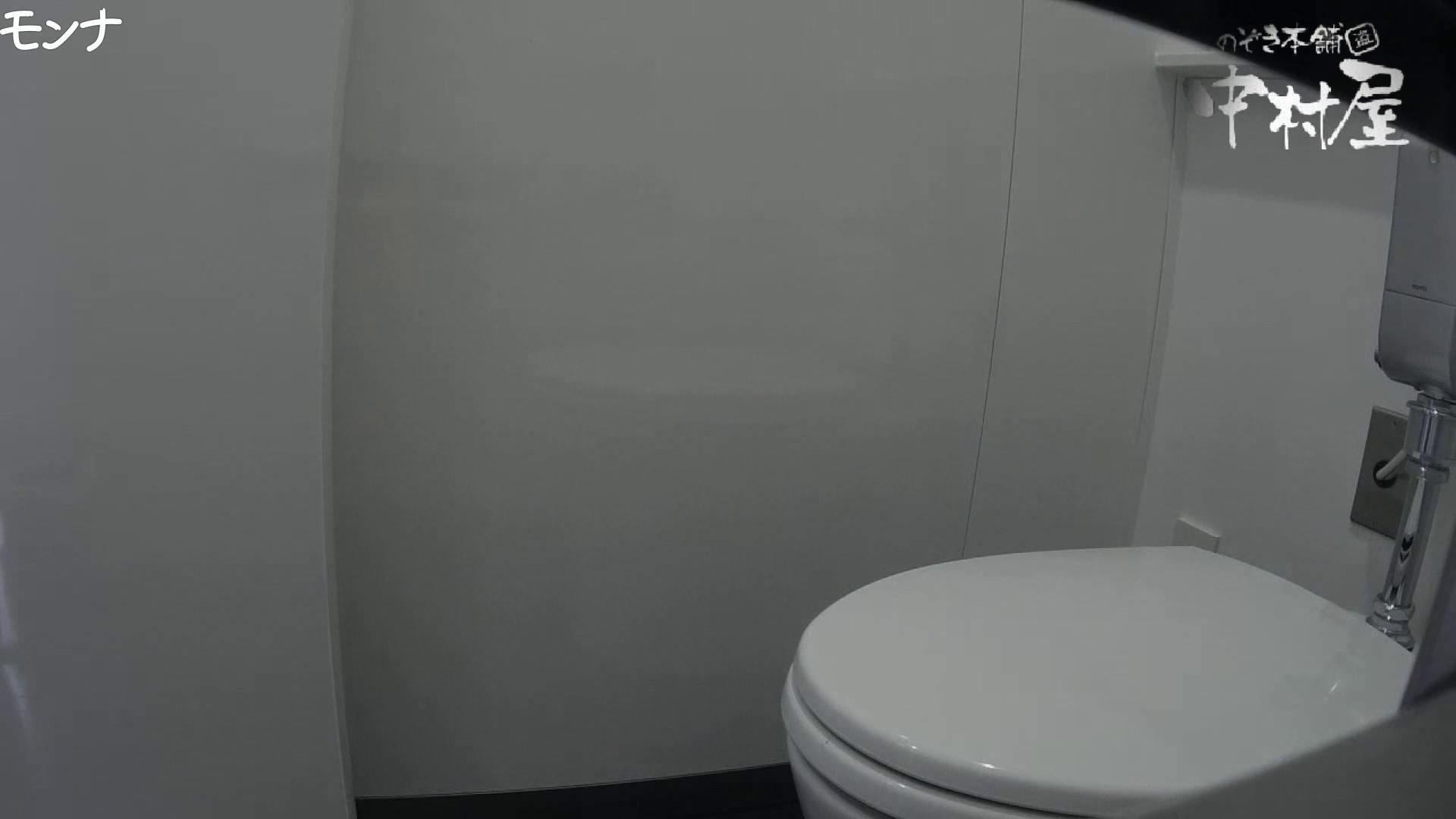 アダルトエロ動画 有名大学女性洗面所 vol.65 秘技!!マルチアングル天井撮り!! のぞき本舗 中村屋