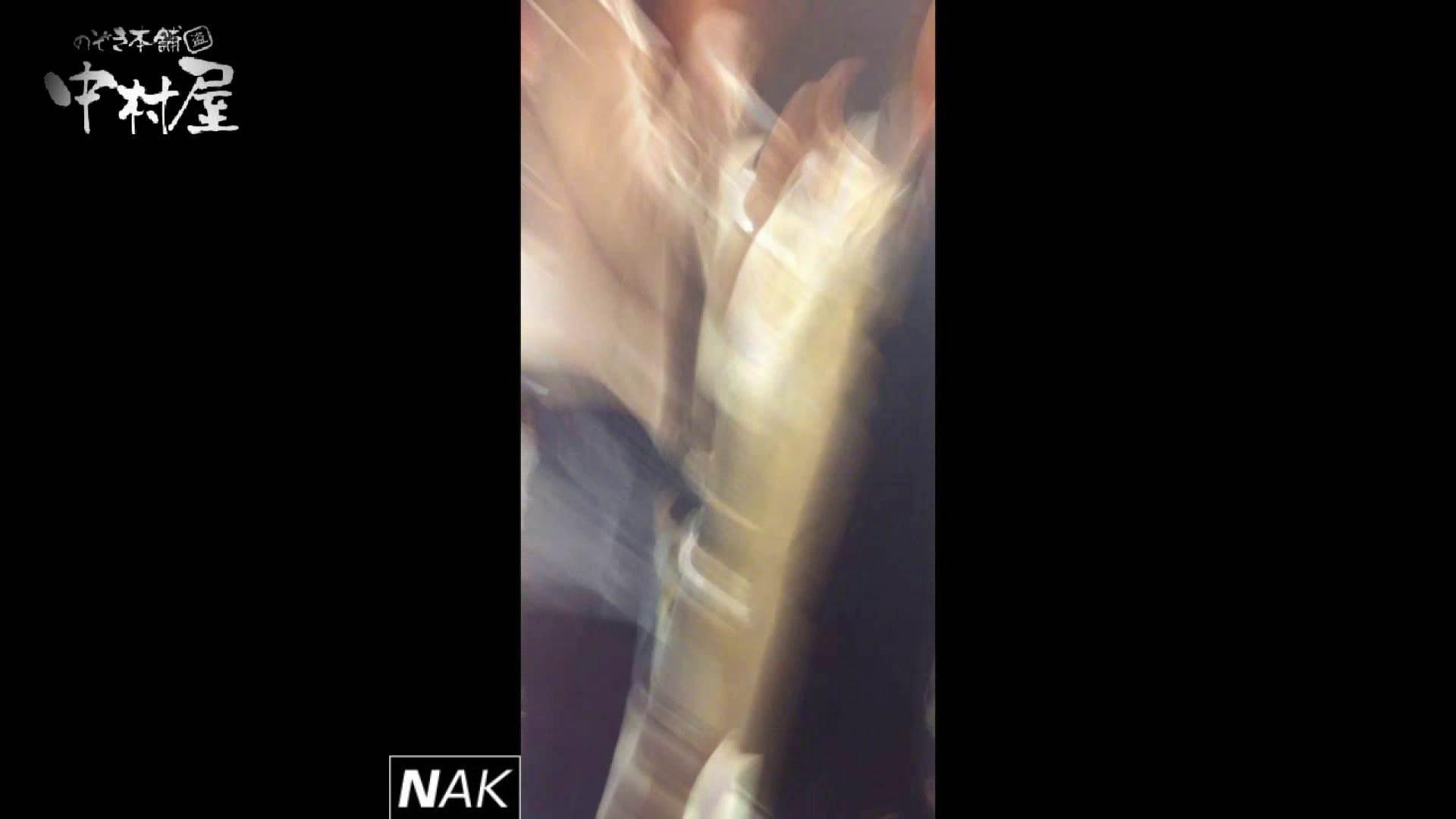アダルトエロ動画|激カワ!ショップ店員さんのオマタ映像! |のぞき本舗 中村屋
