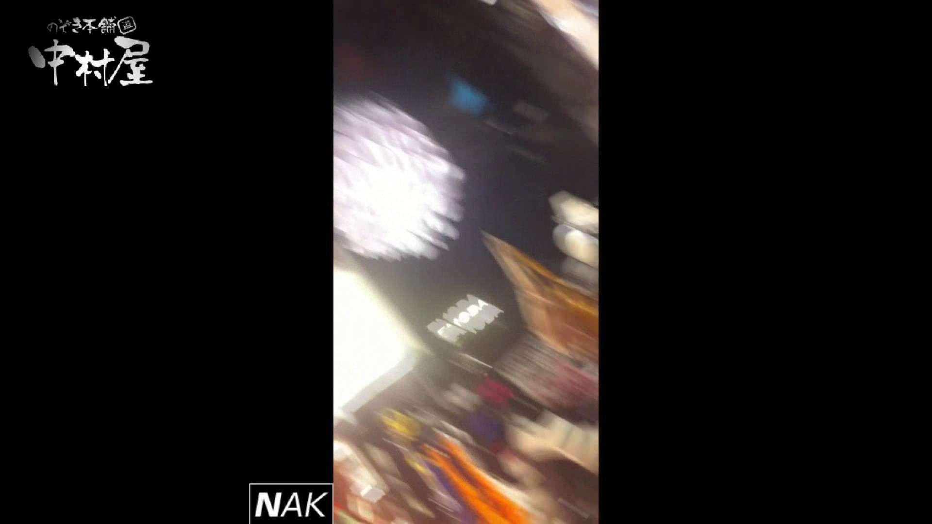アダルトエロ動画|ハイビジョン盗撮!ショップ店員千人斬り!パンチラ編 vol.40|のぞき本舗 中村屋
