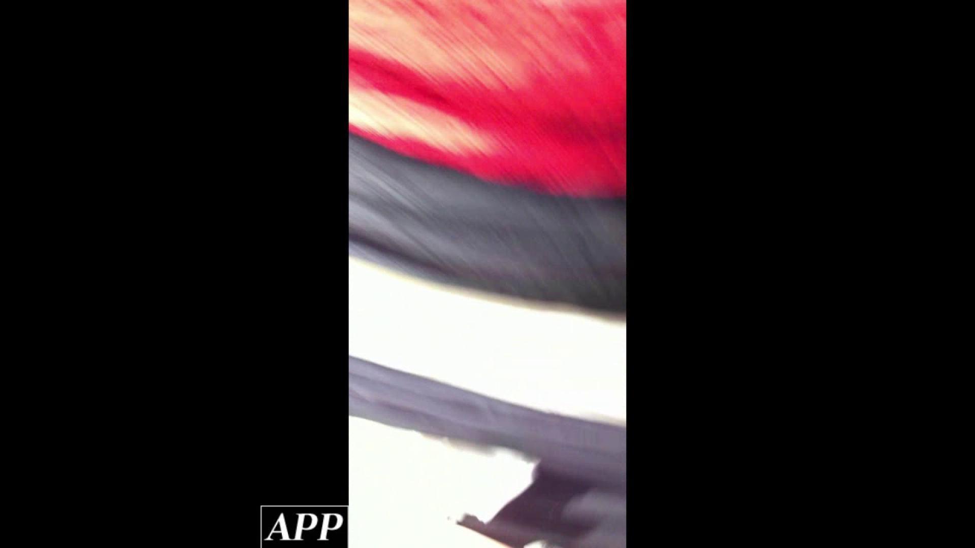アダルトエロ動画|ハイビジョン盗撮!ショップ店員千人斬り!胸チラ編 vol.89|のぞき本舗 中村屋